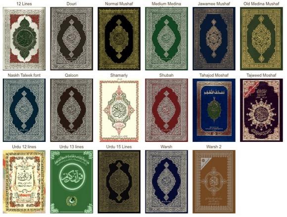Cara Mudah Menghafal Al-Quran Dalam Masa 4 Bulan